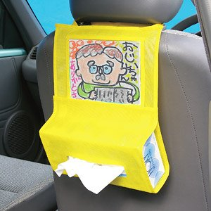 Present Tissue Holder for Car Yellow (Educational)
