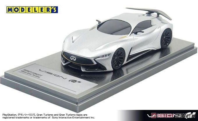 INFINITI CONCEPT Vision Gran Turismo HOARFROST ALUMINUM (ミニカー)