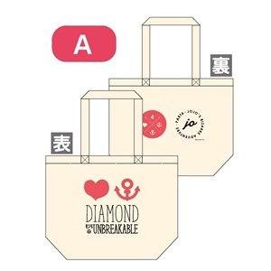 TVアニメ「ジョジョの奇妙な冒険 ダイヤモンドは砕けない」 BIGトートバッグ 【A】 (キャラクターグッズ)