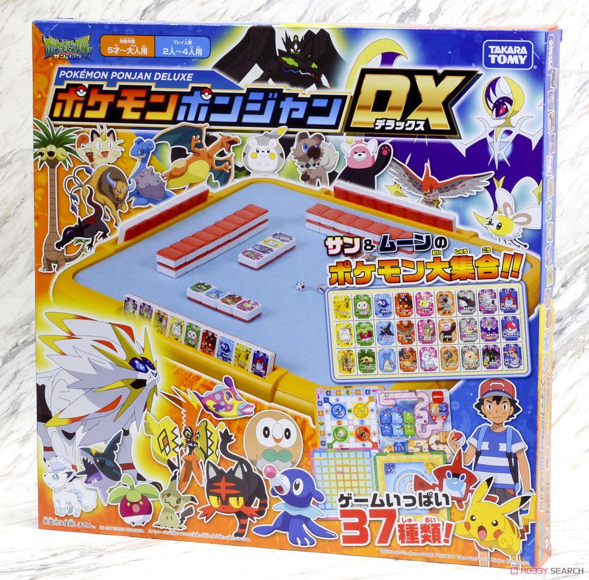 ポケットモンスター ポケモンポンジャンdx (テーブルゲーム) 画像一覧