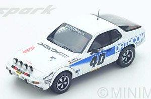 Porsche 924 Carrera GTS No.40 Monte Carlo Rally 1979 J.Barth - R.Kussmaul (ミニカー)