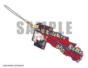 Fate/Grand Order 宝具真名解放ストラップ 第二弾 アルトリア・ペンドラゴン[オルタ] (キャラクターグッズ)