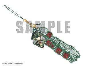 Fate/Grand Order 宝具真名解放ストラップ 第二弾 巌窟王 エドモン・ダンテス (キャラクターグッズ)