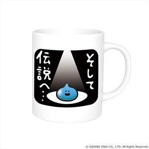 星のドラゴンクエスト 温度変化マグカップ そして伝説へ… (キャラクターグッズ)