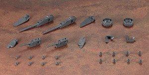 ウェポンユニットMW39 連装砲 (素材)