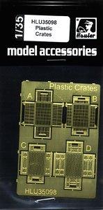 プラスチックケース (エッチングパーツ) (プラモデル)