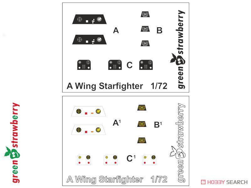 SW A翼型ファイターセット (B社用) (プラモデル)