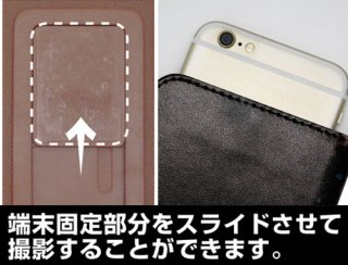 Yu-Gi-Oh Cell Phone Cover Wallet Case Iphone 6 7 Yugi Muto New