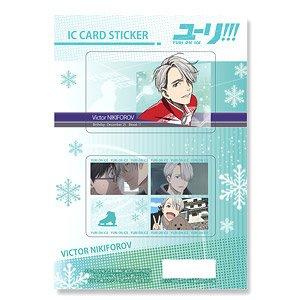 「ユーリ!!! on ICE」 ICカードステッカー デザイン02 (ヴィクトル・ニキフォロフ) (キャラクターグッズ)