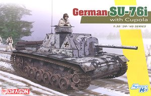 WW.II ドイツ軍 SU-76i キューポラ装備タイプ (プラモデル)