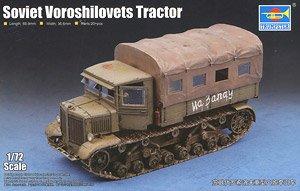 ソビエト軍 砲兵トラクター `ヴォロシロベッツ` (プラモデル)