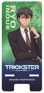 TRICKSTER -江戸川乱歩「少年探偵団」より- スマートフォンスタンド 井上了 (キャラクターグッズ)
