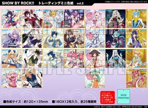 SHOW BY ROCK!! トレーディングミニ色紙 vol.2 12個セット (キャラクターグッズ)
