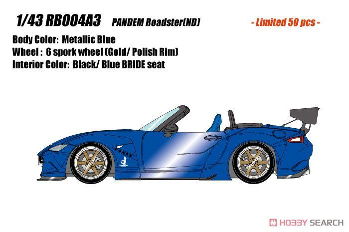 PANDEM ROADSTER (ND) メタリックブルー / 6 spork Wheel (ゴールド/ポリッシュリム) (ミニカー)