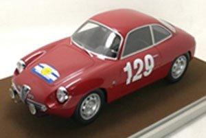 アルファ ロメオ ジュリエッタ SZ ツール・ド・フランス 1960 #129 Da Lagenneste/Gredes (ミニカー)