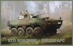 ポ・ロソマク装輪装甲車APC標準装備タイプ (プラモデル)
