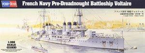 フランス海軍 戦艦ヴォルテール (プラモデル)
