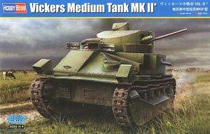 ヴィッカース中戦車 Mk.II* (プラモデル)