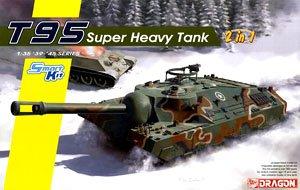 WW.II アメリカ陸軍 T-95 超重戦車 (プラモデル)