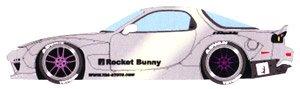 Rocket Bunny (FD3S) アルミシルバー (マット) Limited Edition (宮沢模型流通限定) (ミニカー)