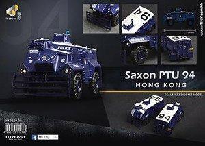 #94 サクソン装甲車 94 香港警察 (ミニカー)