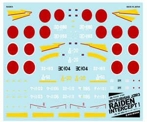 三菱 J2M3 雷電21型 「インターセプト!」 (デカール)
