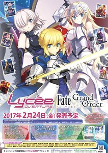 Grand chase trading system