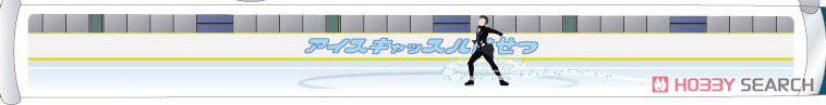 ユーリ!!! on ICE スケーティングペン 1 勝生勇利 (キャラクターグッズ)
