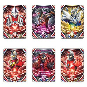 Ultra Fusion Card -Ultimate Zero VS Kaiser Berial Set- (Henshin Dress-up)