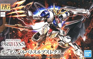 Gundam Barbatos Lupus Rex (HG) (Gundam Model Kits)