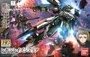 Reginlaze Julia (HG) (Gundam Model Kits)