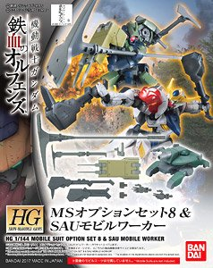 MS Option Set 8 & SAU Mobile Worker (HG) (Gundam Model Kits)