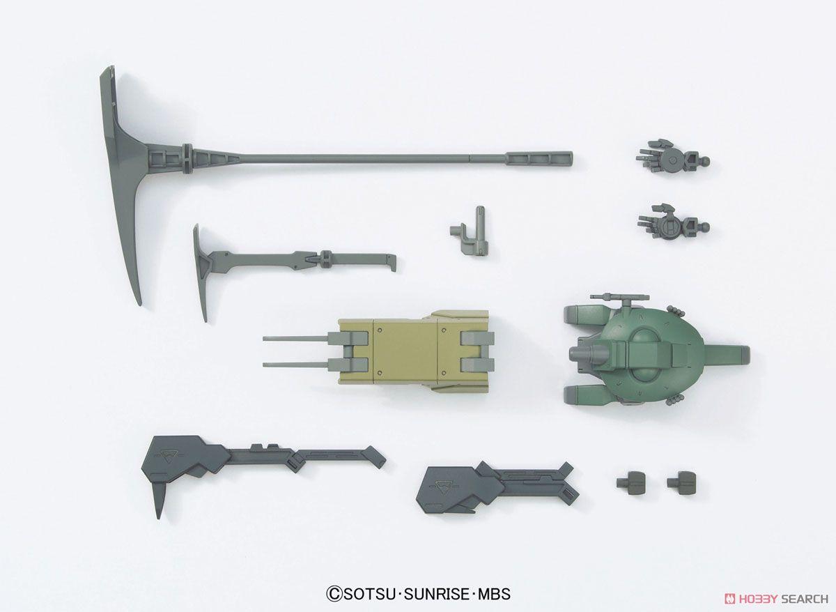 MSオプションセット8 & SAUモビルワーカー(仮)(HG) (ガンプラ)