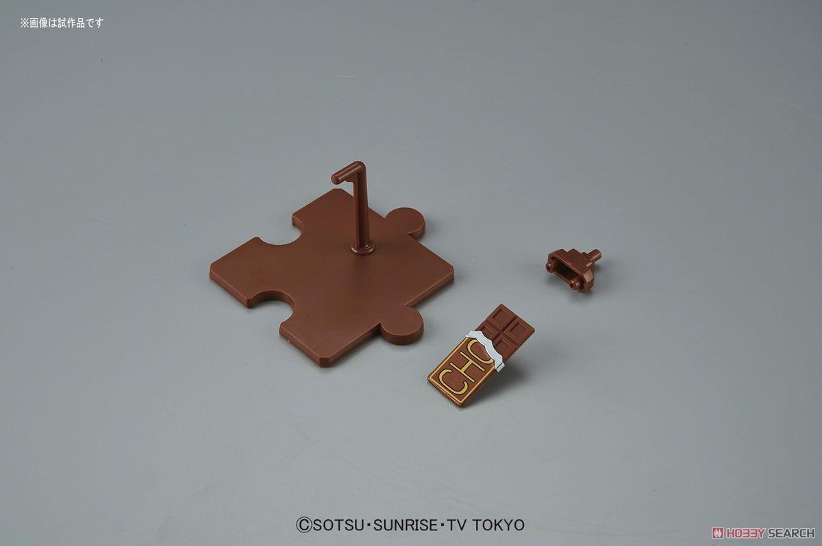 プチッガイ ビタースィートブラウン&チョコレート (HGPG) (ガンプラ)