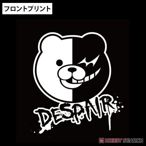 ダンガンロンパ3 -The End of 希望ヶ峰学園- モノクマカレッジ ジャージ BLACK×WHITE M (キャラクターグッズ)