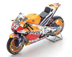 Honda RC213V #73 - Repsol Honda Team - 2016 Japanese GP - Motegi Hiroshi Aoyama (ミニカー)