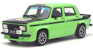 シムカ ラリー 2 SRT キット (グリーン/ブラック) (ミニカー)