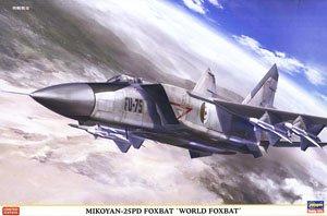 ミグ25PD フォックスバット `ワールドフォックスバット` (プラモデル)