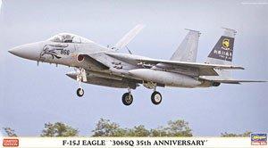 F-15J イーグル `306SQ 35周年記念 スペシャルペイント` (プラモデル)