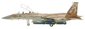 F-15I イスラエル空軍 69 SQ No.263,`The Hammers` (Open canopy) (完成品飛行機)