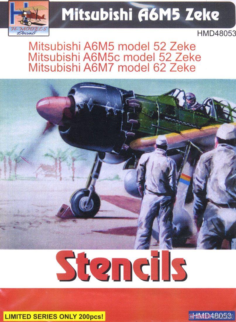 [1/48] 三菱A6M5 零式艦上戦闘機五二型 ステンシル (コーションマーク「ノルナ」等) (デカール)