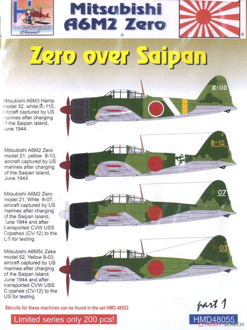[1/48] 三菱A6M 零式艦上戦闘機 「サイパン上空パート1」 (デカール)