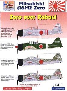 [1/48] 三菱A6M2 零式艦上戦闘機二一型 「ラバウル上空パート1」 (デカール)