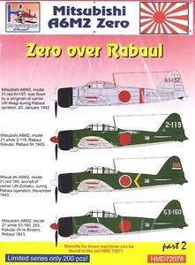 [1/72] 三菱A6M2 零式艦上戦闘機二一型 「ラバウル上空パート2」 (デカール)
