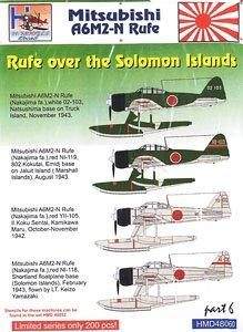 [1/48] 三菱A6M2-N 二式水上戦闘機 「ソロモン諸島上空パート6」 (デカール)