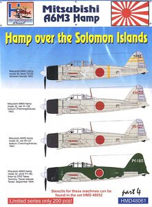 [1/48] 三菱A6M3 零式艦上戦闘機三二型 「ソロモン諸島上空パート4」 (デカール)
