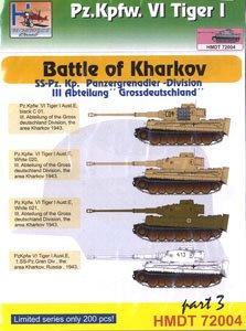 [1/72] VI号戦車ティーガーI ハリコフの戦い パート3 「グロースドイッチュラント師団」 (デカール)