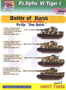 [1/72] VI号戦車ティーガーI クルスクの戦いパート2 「戦車連隊 `ダスライヒ`」 (デカール)
