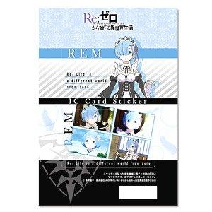 「Re:ゼロから始める異世界生活」 ICカードステッカー デザイン03 (レム) (キャラクターグッズ)