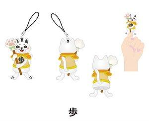 3月のライオン 指人形キーホルダー (歩) (キャラクターグッズ)